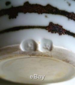 ALEX (Alexander) SHARP Porcelain VASE. Bute Scotland Ex Leach Pottery Vintage