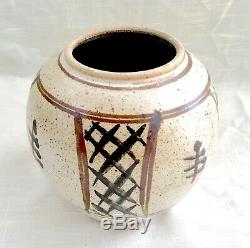 Beautiful Vintage Studio Art Pottery Vase Ursula Mommens