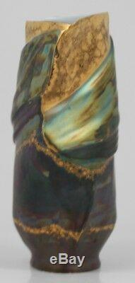 RARE Vintage 7 Tall ROSENTHAL Studio Linie JOHAN VAN LOOK Design Vase H DREXLER