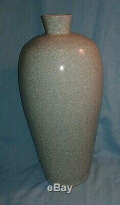 Rare Vintage Harlan House RCA Studio Pottery Vase 1991 Celadon Crackle Canada