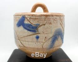 Rare Vintage Walter Dexter Studio Canadian British Columbia Raku Glaze Water Jar