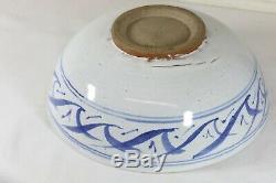 Ursula Mommens A Large Vintage British Studio Pottery Bowl Blue & White