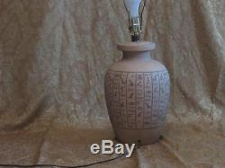 VTG Studio Pottery Table Lamp Hieroglyphics Watching Eye Light Egyptian writing