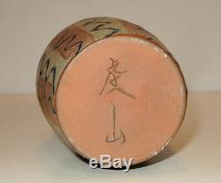 Vintage 60s Japanese Studio Art Pottery Vase Drip Glaze Kanji Signed Modern