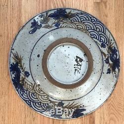 Vintage David Batz studio pottery stoneware glazed charger bowl 17 round