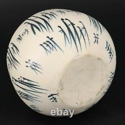 Vintage Israeli 1960's HARSA Pottery Studio Vase Signed by Nehemia AZAZ