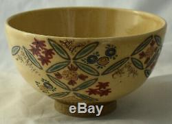 Vintage Kyoto Tea Bowl Chawan Original Artist Sgnd Box Studio Pottery Floral