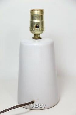 Vintage MCM Jane & Gordon Martz for Marshalls Studios Art Pottery Lamp 6.5 Gray