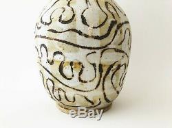 Vintage Mid Century Modern 1950's 1960's Studio Pottery Decorative Vase Vessel