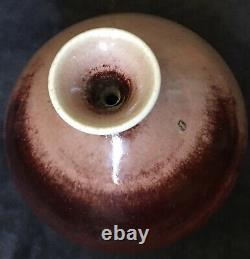 Vintage Ox Blood Peach Bloom Studio Pottery Porcelain Bulbous Vase Mary Law