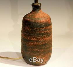 Vintage Polia Pillin Pottery Lava Sand Textured Mid Century MCM Studio Vase Lamp