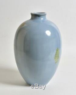 Vintage SIGNED Japanese Porcelain VASE studio pottery Lotus leaves and buds