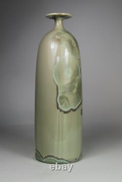 Vintage c1990s Derek Clarkson (1928-2013) Porcelain Slender Vase Crystalline