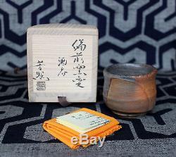 Vtg Japanese BIZEN studio pottery vase bottle ceramic tea ceremony Zen clay fire